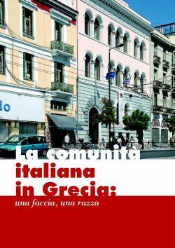 La comunità italiana in Grecia: una faccia, una razza - articolo di Angelo Saracini.
